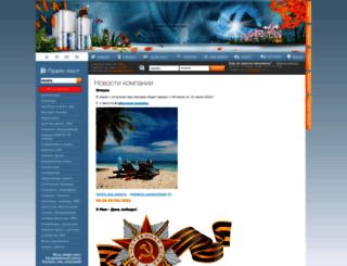tower.tomsk.ru screenshot