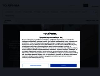 toxrima.gr screenshot