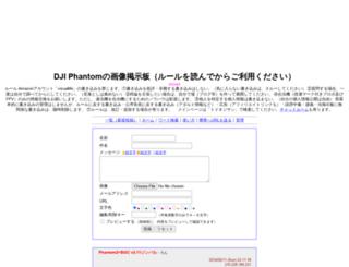 toy-ojisan.bbs.fc2.com screenshot