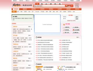 toy.sonhoo.com screenshot