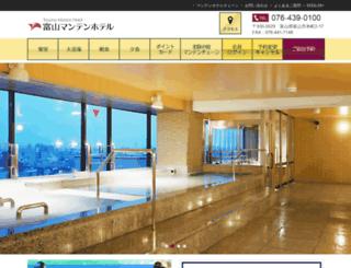 toyama.manten-hotel.com screenshot