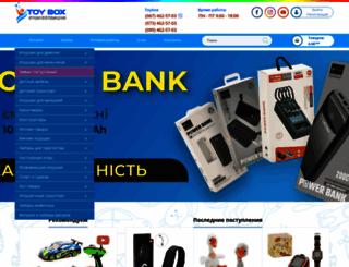 toybox.com.ua screenshot