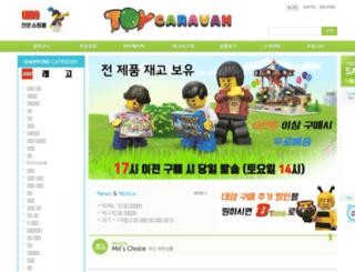 toycaravan.co.kr screenshot