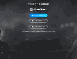 toykikaku.com screenshot