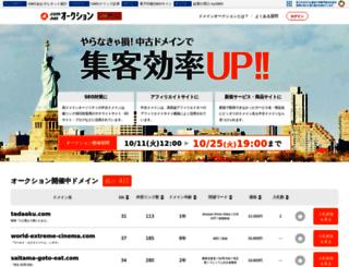 toyoiryo.com screenshot