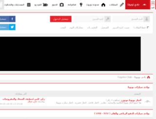 toyotaclub-sa.com screenshot