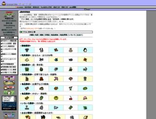 tpal.net screenshot