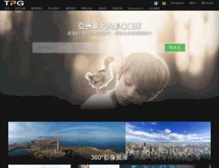 tpgvip.com screenshot