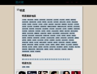 tpwang.net screenshot
