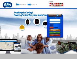 trackanywhere.org screenshot