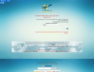 trackmail.tk screenshot