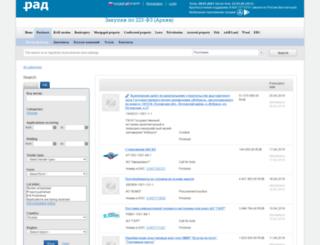 trade.lot-online.ru screenshot