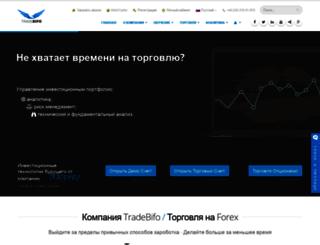 tradebifo.com screenshot