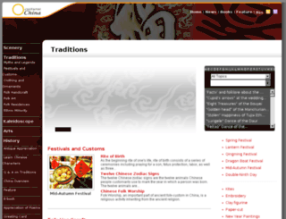 traditions.cultural-china.com screenshot