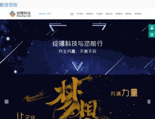 tradwebdirectory.com screenshot