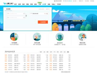 train.qunar.com screenshot