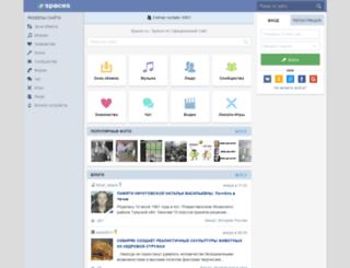 traksidpro.spaces.ru screenshot