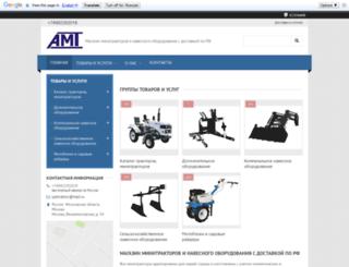 traktoropt.ru screenshot