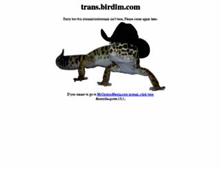 trans.birdim.com screenshot