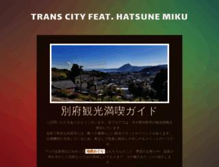 transcity.jp screenshot