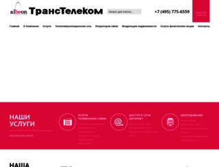 transtelecom.ru screenshot