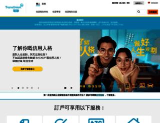transunion.hk screenshot