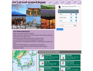 travel-around-japan.com screenshot