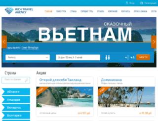 travel-rich.ru screenshot