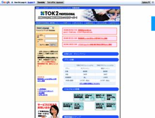 travel-way.net screenshot