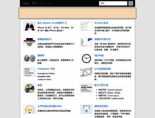 travel.piliapp.com screenshot