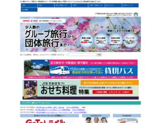 travel1.co.jp screenshot