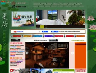 travel123.com.tw screenshot