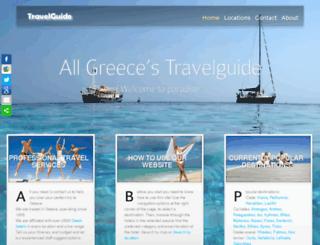 travelguide.gr screenshot