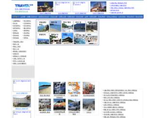 travelkor.com screenshot