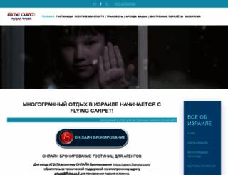 travellux.com screenshot