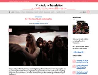 travelsintranslation.com screenshot