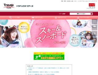 travex.co.jp screenshot