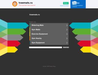 trawmats.ru screenshot