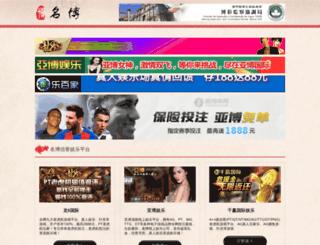 treemum.com screenshot