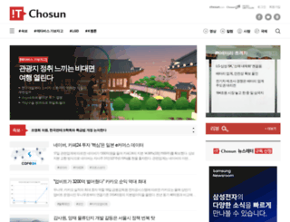 trendit.co.kr screenshot