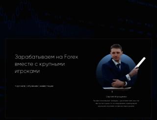 trenertrading.ru screenshot