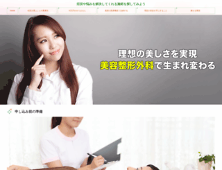 trentslist.org screenshot