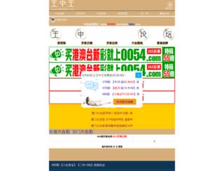 trevoapp.com screenshot