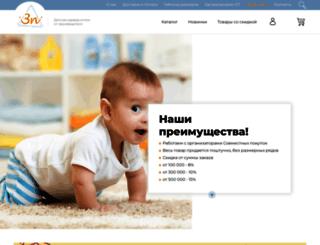 tri-polzynka.ru screenshot