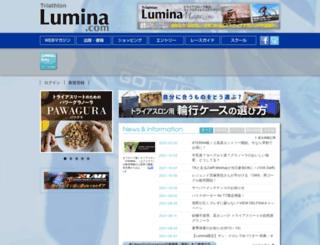 triathlon-lumina.com screenshot