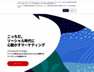 tribalmedia.co.jp screenshot