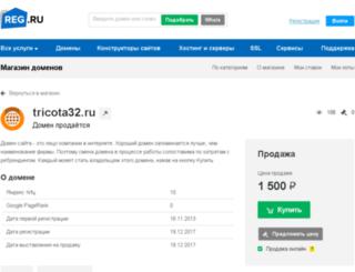 tricota32.ru screenshot