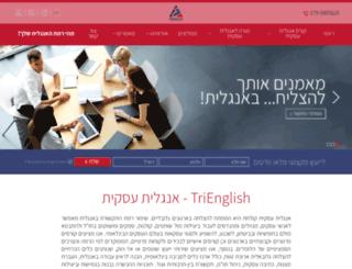 trienglish.co.il screenshot