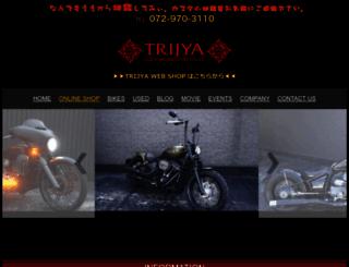 trijya.com screenshot
