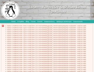 trikalug.gr screenshot